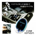 日本CAR IONION 車載負離子清浄機 香港行貨 1年保養