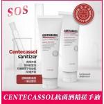 韓國Centecassol SOS 醫療級消毒酒精搓手液 60ML
