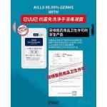 韓國EWE酒精消毒搓手液 (1盒100片)