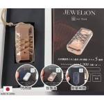日本JEWELION 鑽石版電子空氣淨化機