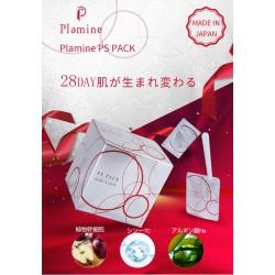 日本PS PACK 全新反重力O2面膜 (1盒7次份量)