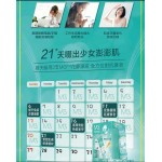韓國 MG金鱈花膠精華原液 (1盒14包)