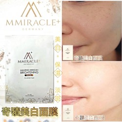 Mmiracle+ amazing miracle brightening mas (7PCS)