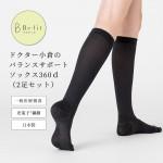 Be-Fit 日本神奇高壓小腿襪 (2對)ML