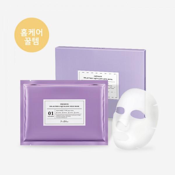 Dr. Althea Premium Squalane Silk Mask 角鯊烯蠶絲(1盒5片)