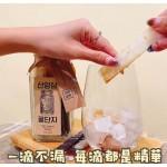韓國純天然蜂蜜大蔘精 (1樽30包)