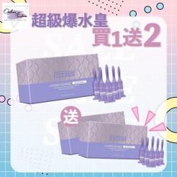 Protop 爆水皇紫水膜 禦齡針 買1送2共3盒