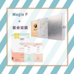 MSOP 注氧救命面膜 + Magie P 奇蹟面膜套裝