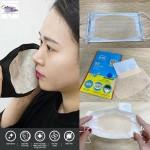 韓國納米口罩抗菌過濾貼 ($290/10包)