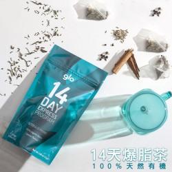 GLO 全新加強版14天爆脂茶 (天然有機)