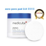 Medicube Zero Pore Pad  2.0 去角質收毛孔保濕爽膚棉