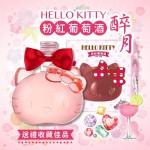 HELLO KITTY醉月粉紅葡萄酒 500ML