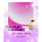 日本 ReThin 超纖級扎肚排脂酵素 (2GX30)