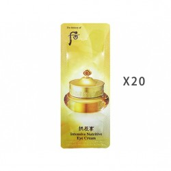 (后)  拱辰享眼霜 (sample x20)