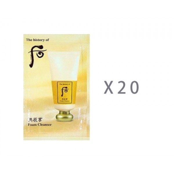 (后)  拱辰享潔面泡沫 (sample x20 )