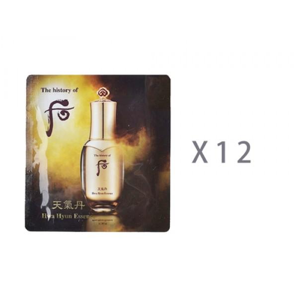 (后) 天氣丹精華 (sample x12)