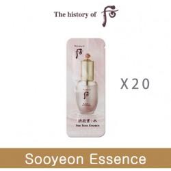 (后)  拱辰享水妍精華 sample x 20