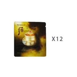 (后) 天氣丹眼霜 ( sample x 12)