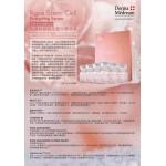 Derma Medream 玫瑰幹細胞花蜜光鑽精華 (5MLx6)