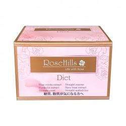 Rosehills 日本玫瑰燃脂懶人包 全新脂肪粉碎機