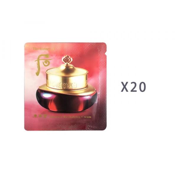 (后) 津率享保濕面霜 ( sample x 20 )