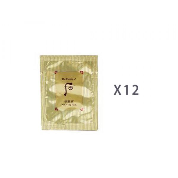 (后) 鹿茸面膜 ( sample x 12 )
