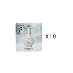 (后) 拱辰享雪美白BB CREAM SPF 45 ( sample x 10 )