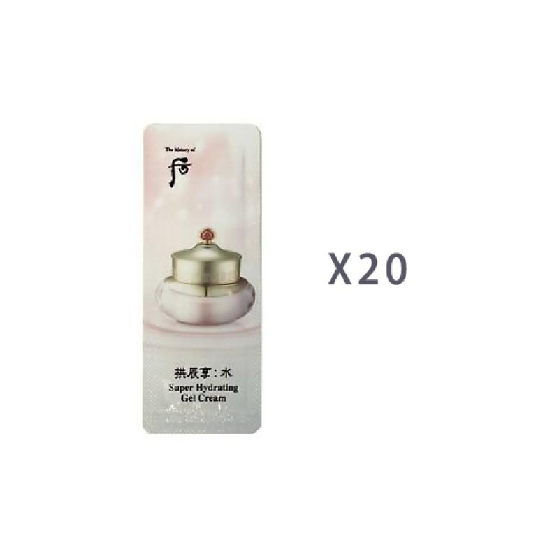 (后) 水妍保濕清爽面霜 (sample x20)