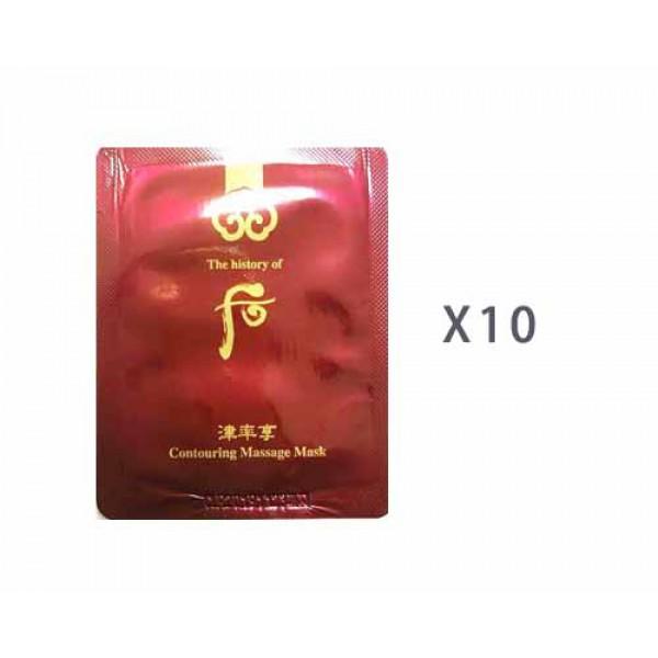 (后) 津率享刮沙面膜/按摩膏 ( sample x10 )
