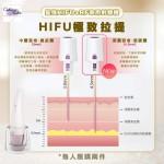 4.5MM HIFU頭