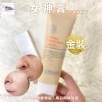 韓國 Hubis Lab 金裝特級透氣版女神膏 50G