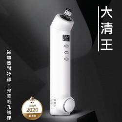 韓國 Face Factory 大清皇吸黑頭神器