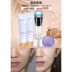 全新韓國無敵萬能機+緊緻血清水+HIFU GEL 2枝套裝