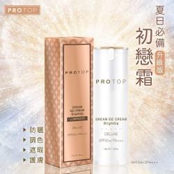 Protop Luminous Deluxe Dream EE Cream 升級版初戀霜 30ML