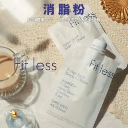 韓國 Fit Less 代餐消脂粉  (1套10包)