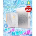 Magie P 奇蹟面膜 (1盒6片)