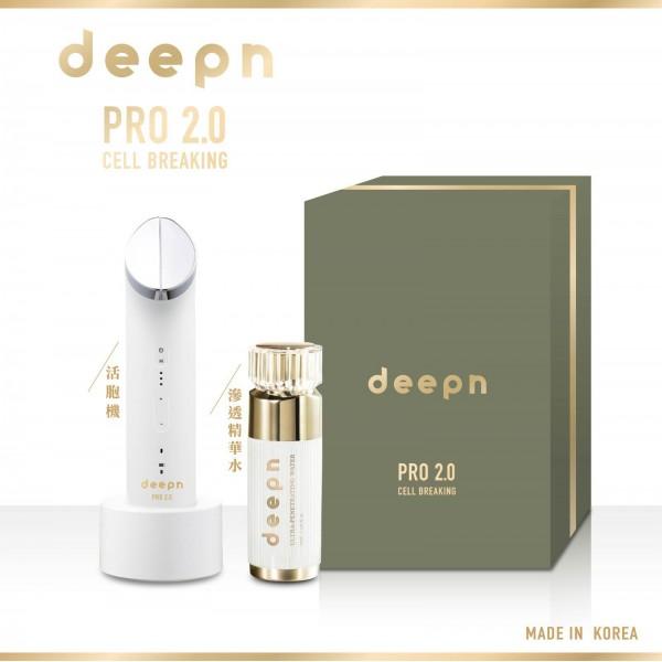韓國Deepn Pro 2.0  活胞機 去斑機 (送滲透精華水30ML)
