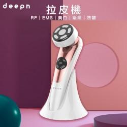 韓國 Deepn 多極射頻拉皮機