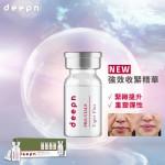 Deepn 強效收緊精華 3MLX10