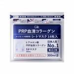Gik PRP 血清膠原蛋白面膜 14片入