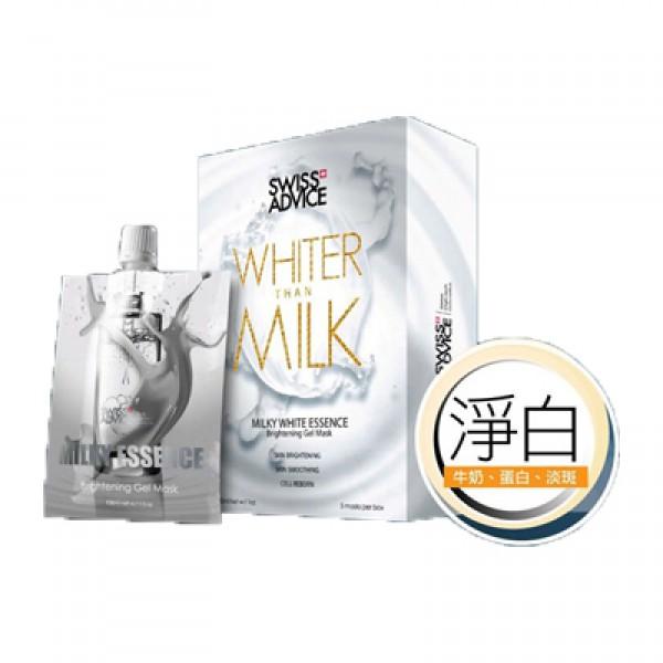 SWISS ADVICE 牛奶乳清蛋白淡斑凝膠膜(1盒5包)