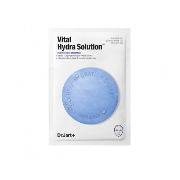 Dr. Jart+ Deep Hydration Sheet Mask 專業瞬間鎖水面膜1盒5片