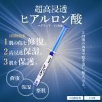 白冰姬 修復精華面膜 3MLx10
