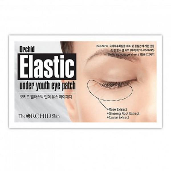 The orchid skin Elastic 微針眼膜 (1盒10對)
