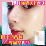 Luxury 女皇矽針面膜 (1盒5片)