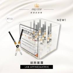 Protop 速效細胞霜 2.5MLX10 $699/2盒