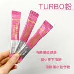 Turbo 排毒粉