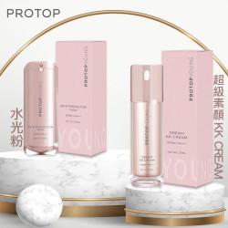 Protop 素顏孖寶 水光輪廓防曬霜+KK Cream  (可選單件或各1件套裝)