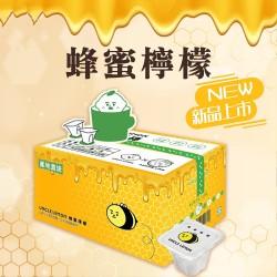 Uncle Lemon 檸檬大叔/檸檬磚/蜂蜜檸檬磚(一盒12粒)