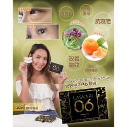 LASKARI 06 Nexus Eye Mask 緊致提升祛紋眼膜 (1盒6對)